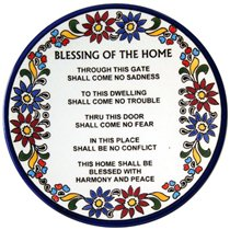 house-blessing-plate-english-armenian-ceramic-ag-21pl22_small